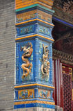 Palais impérial de Shenyang, Chine Photographie stock libre de droits