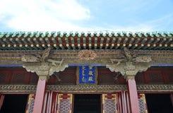 Palais impérial de Shenyang, Chine Photos stock