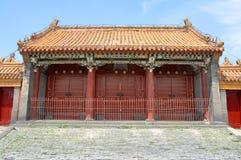 Palais impérial de Shenyang, Shenyang, Chine Photo stock