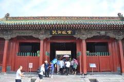 Palais impérial de Shenyang, Shenyang, Chine Photographie stock libre de droits