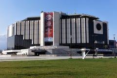 Palais national de culture à Sofia, Bulgarie Image libre de droits