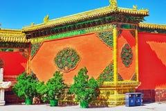 Palais, pagodas à l'intérieur du territoire du Cité interdite Muse Photo stock