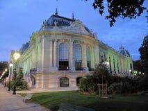 palais paris Петит стоковая фотография