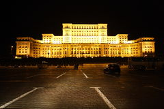 palais parlament romanian Obrazy Royalty Free