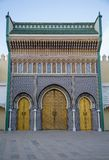 Palais royal à Fez, Maroc Images stock