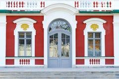 Palais royal russe antique Photo libre de droits