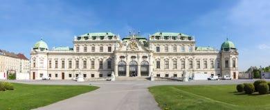 Palais supérieur de belvédère, Vienne, Autriche image stock