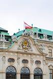 Palais supérieur 1717-1723, Vienne, Autriche de belvédère Photographie stock
