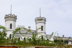 Palais UKRAINE de Sharovka Photo stock