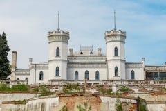 Palais UKRAINE de Sharovka Images libres de droits
