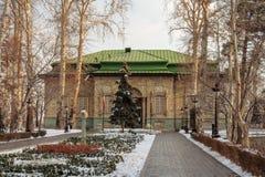 Palais vert, Téhéran du nord, une partie de complexe de palais de dernier Shah de Perse, Mohammad Reza Pahlavi Photos stock