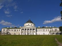 Palas en el parque de Kashanovka Fotos de archivo