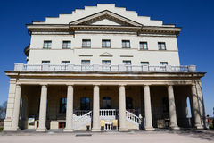 Palast Lizenzfreies Stockbild