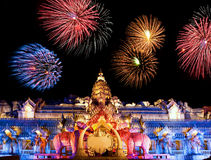 Palast der Elefanten Lizenzfreies Stockbild