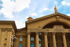 Palast der Kultur CHMK Stockfotografie