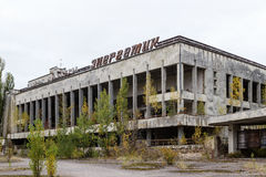 Palast der Kultur Energetik lizenzfreies stockfoto