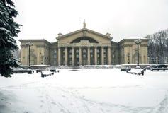Palast der Kultur der Hütteningenieure, Frühling, März stockfotos
