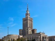 Palast der Kultur und der Wissenschaft lizenzfreies stockbild