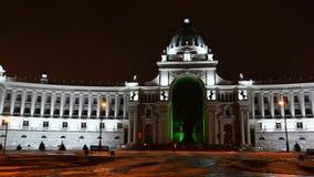 Palast der Landwirte in Kazan Panoramische Ansicht stock footage