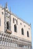Palast des Doges in Venedig Stockbild