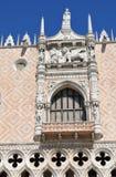 Palast des Doges, Venedig lizenzfreie stockfotos