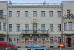 Palast des Großherzogs Mikhail Aleksandrovich in St Petersburg, Russland Stockbilder