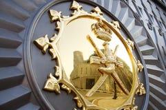Palast des Sultans in der Muskatellertraube, Oman mit Abzeichen Lizenzfreie Stockfotos