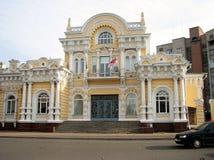 Palast-Hochzeit in Cherkassy Stockbilder