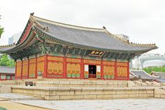 Palast Koreas Deoksugung Lizenzfreies Stockbild