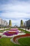 Palast o? Präsident. Astana Lizenzfreies Stockfoto