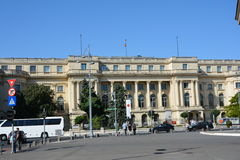 Palast's square in Bucharest Royalty Free Stock Photo