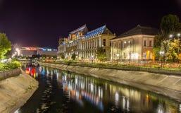 Palast von Gerechtigkeit in Bukarest Stockfotos
