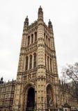 Palast von Westminster, London, Großbritannien, Kulturerbe Lizenzfreies Stockfoto