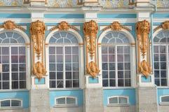 Palast Windows Lizenzfreies Stockbild