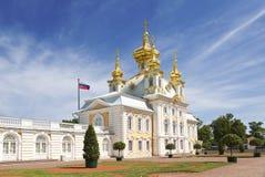 Palastkirche von St Peter und von Paul in Peterhof, Lizenzfreie Stockfotos
