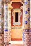 Palau de la Musica, Barcelona, Spain Royalty Free Stock Image