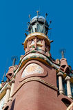 Palau de la musica Catalana tower at Barcelona Royalty Free Stock Images