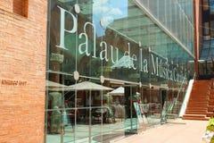 Palau de la Musica Catalonia Barcelona Royaltyfri Fotografi