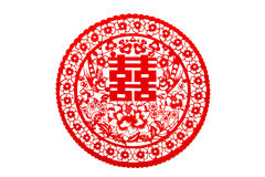Palavra chinesa do cumprimento do casamento Imagens de Stock Royalty Free