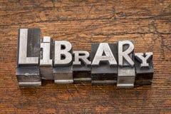 Palavra da biblioteca no tipo do metal Fotografia de Stock Royalty Free