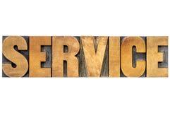Palavra de serviço no tipo de madeira Imagem de Stock