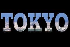Palavra do Tóquio Foto de Stock Royalty Free