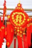 Palavra do vermelho Xi Foto de Stock Royalty Free