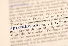 Palavra espanhola para o aprendiz Foto de Stock