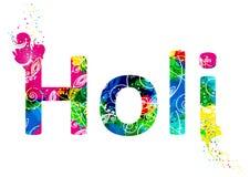 Palavra Holi com teste padrão abstrato multicolorido Foto de Stock