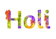 Palavra Holi com teste padrão abstrato multicolorido Imagens de Stock