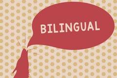 Palavra que escreve o bilíngue do texto Conceito do negócio para falar duas línguas fluentemente ou mais trabalho como a forma de ilustração do vetor