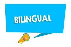 Palavra que escreve o bilíngue do texto Conceito do negócio para falar duas línguas fluentemente ou mais trabalho como o tradutor ilustração stock