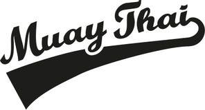 Palavra tailandesa de Muay retro Fotos de Stock