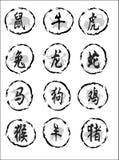 Palavras chinesas Fotos de Stock